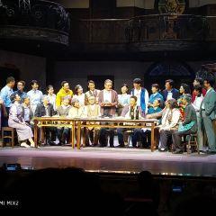 Guanghua Theatre User Photo