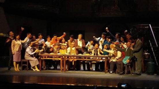 Guanghua Theatre