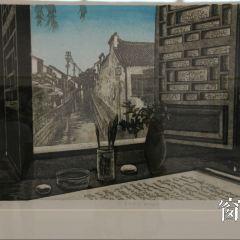 Suzhou Art Gallery User Photo