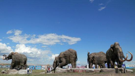 猛獁象公園遊樂場