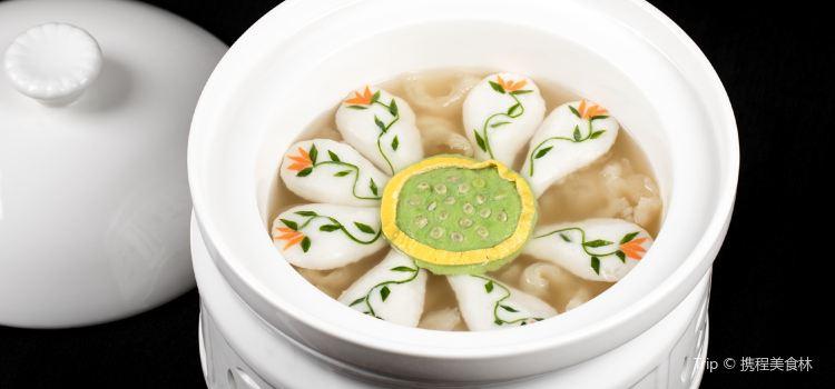Sofitel Le Xuan Hua Restaurant1