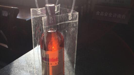 張裕摩塞爾十五世酒莊(餐飲部)