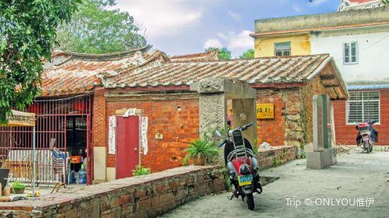 Shi Lang Former Residence
