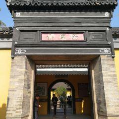 Baosheng Temple User Photo