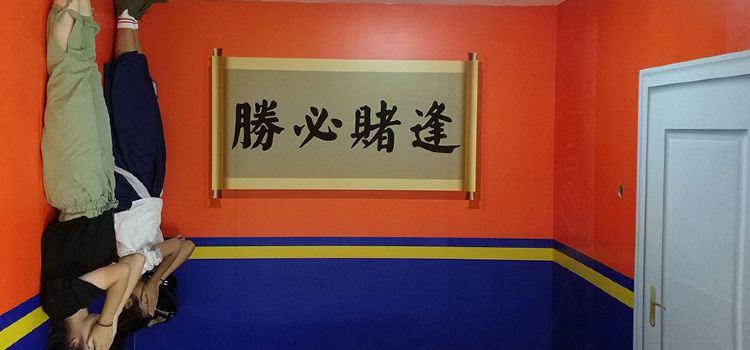 奇藝魔方5D星空錯覺藝術館3