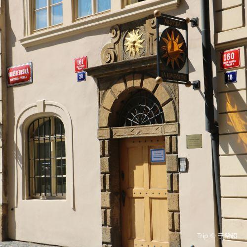Komensky Pedagogical Museum