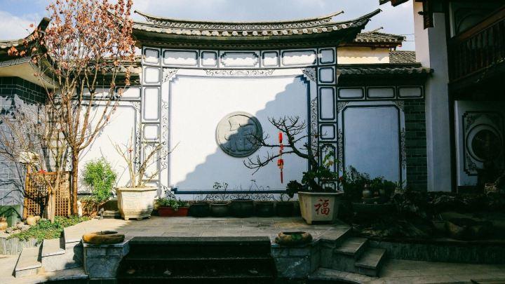 劍川旅行分享