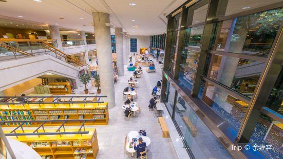 Aichi Prefectural Library