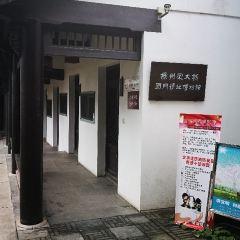 양저우 송대성서문 유적 박물관 여행 사진
