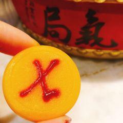 Juqi(Xidandian) User Photo