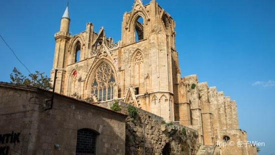 Famagusta Old Town