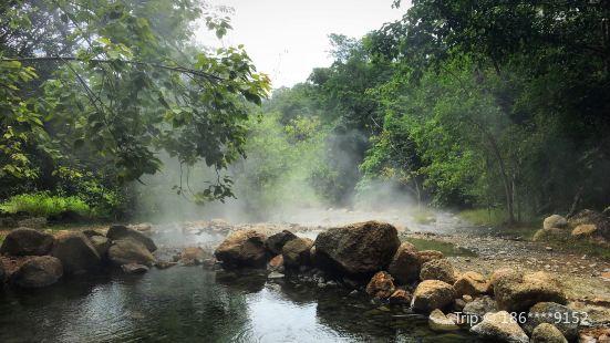 Lianyun Valley Hot Springs