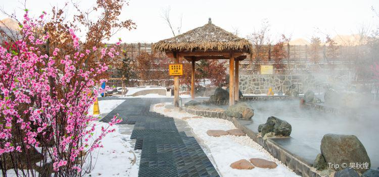花溪沐溫泉2