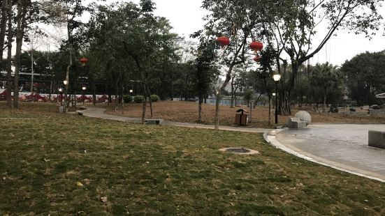 Pingkang Park