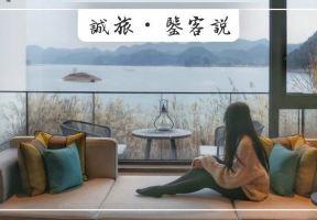 今年情人節,整個千島湖的美景都被你承包了!
