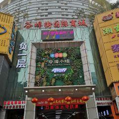 Gubu Jie Guoji Shangcheng K1 Leisure Square User Photo