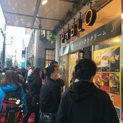 PABLO(心齋橋店)用戶圖片