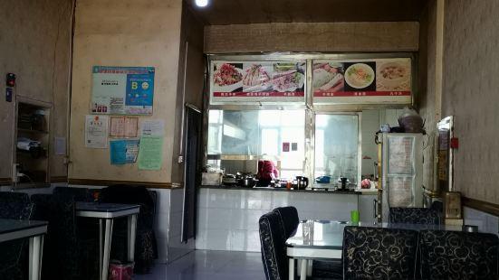 好新疆飯莊