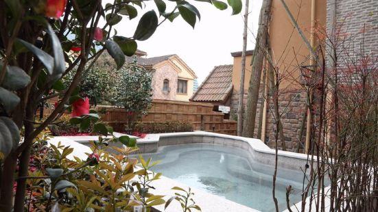 羅馬假日溫泉別墅