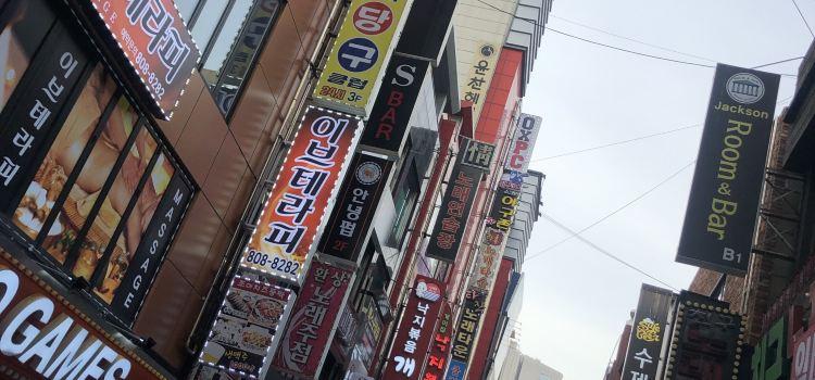 Seomyeon First Street1
