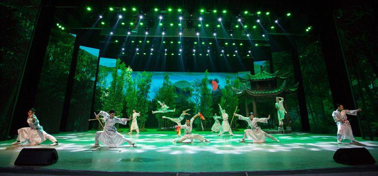 Emeishan Performing Arts Center1