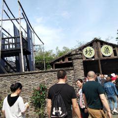 Hengjinglao Jie Yingshi Base User Photo