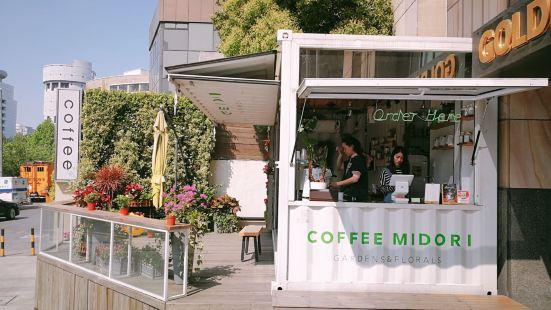 coffee midori