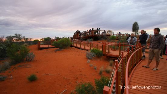 Uluru Sunrise Viewing Area