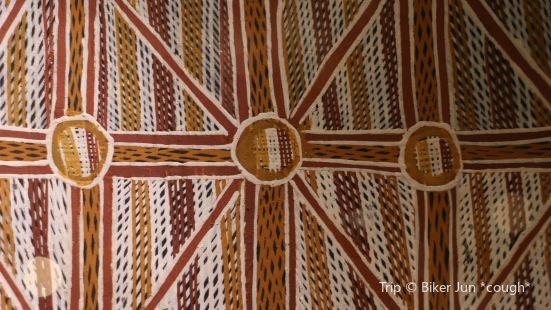 Araluen Cultural Precinct