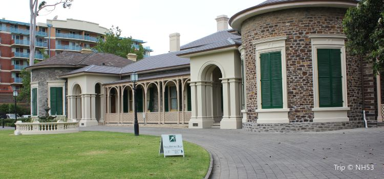 Ayers House Museum1