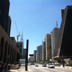 Avenida Paulista User Photo