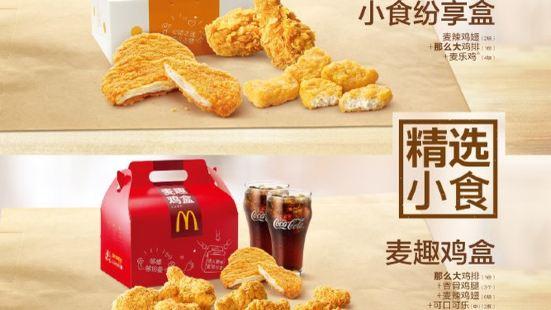 麥當勞(臨平華元歡樂城)