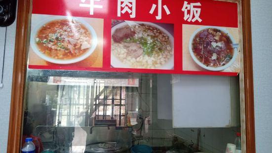董記風味牛肉小飯