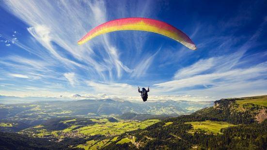 成都筋斗雲滑翔傘營地