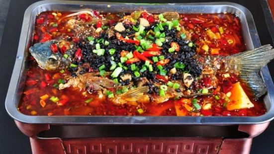 香辣緣烤魚