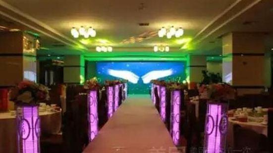 寶雞中苑國際大酒店中餐廳