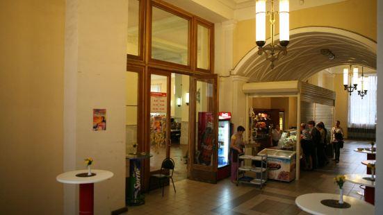 Cafe Mgu