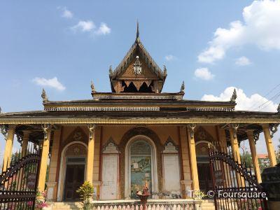 Wat Kandal