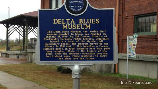 The Delta Blues Museum