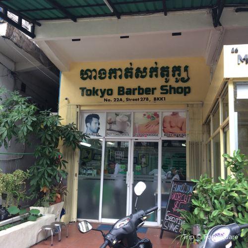Tokyo Barber Shop