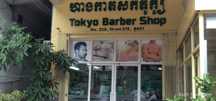 Tokyo Barber Shop3