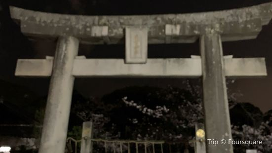 Terumo Shrine