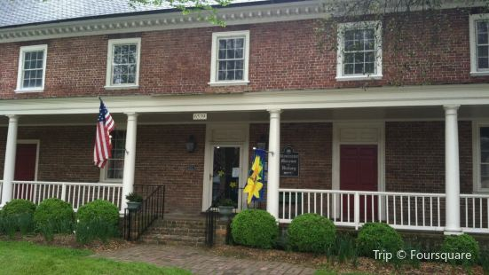 The Gloucester Museum of History