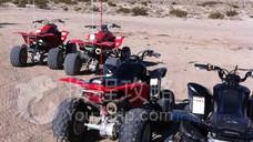Dezert Adventures ATV Tours