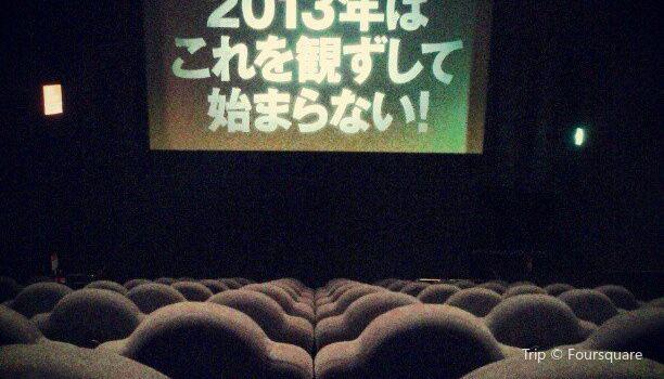 T Joy Hakata1