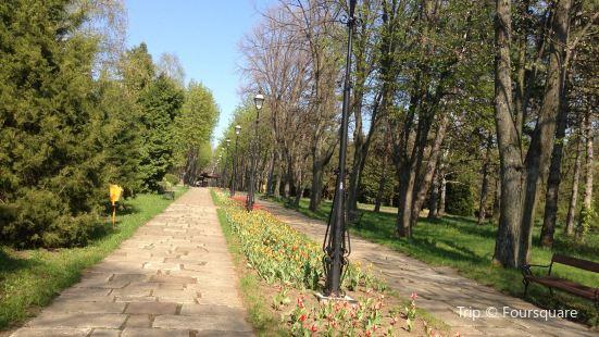 Grădina Botanică Iași