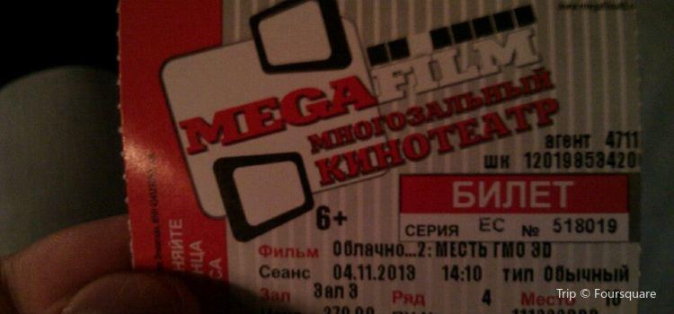 Megafilm3