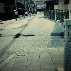 四間道古街用戶圖片
