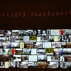 八七會議會址用戶圖片
