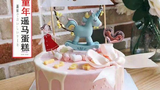 米蘭西餅生日蛋糕(金牛店)